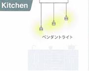 キッチンの照明の選び方