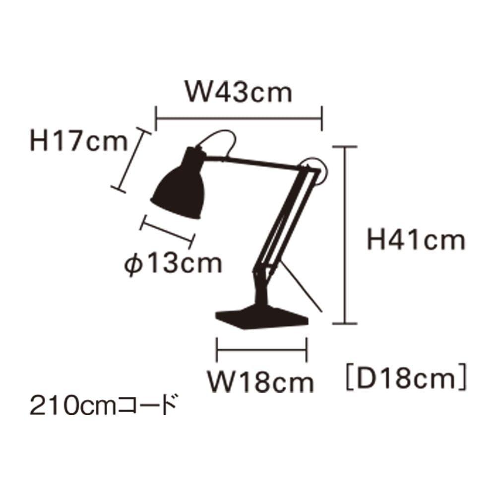 LT-1422 Corjon コルジョン LED テーブルライト LEDデスクライト