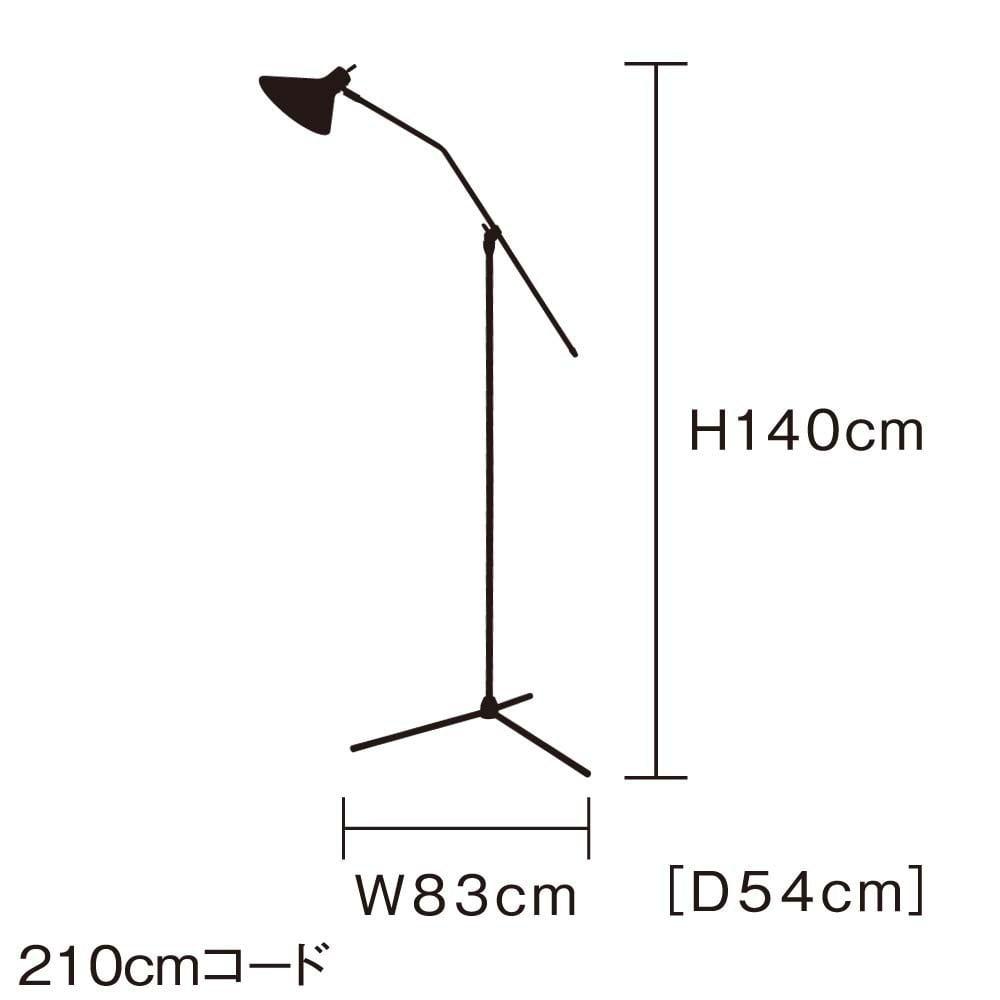 LT-1026 Holtz ホルツ フロアスタンドライト 間接照明