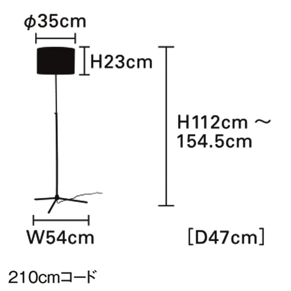 LT-1264 Bus Roll Floor Lamp バスロール フロアスタンドライト 間接照明