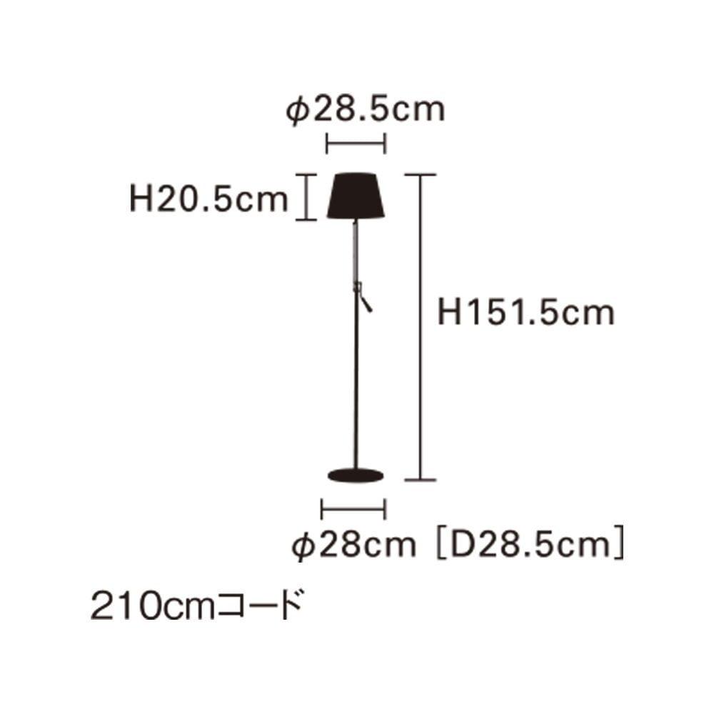 LT-1426 Morcles モウクレス フロアライト 間接照明 ナチュラル