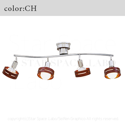 LT-5271 ARCHE アーチェ stタイプ | シーリングライト 天井照明 北欧風デザイン