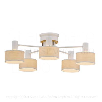 LT-6303 ウェル シーリングライト 天井照明 北欧デザイン