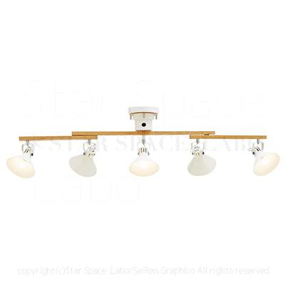 LT-9510 ZEPPELIN ツェペリン シーリングライト 天井照明