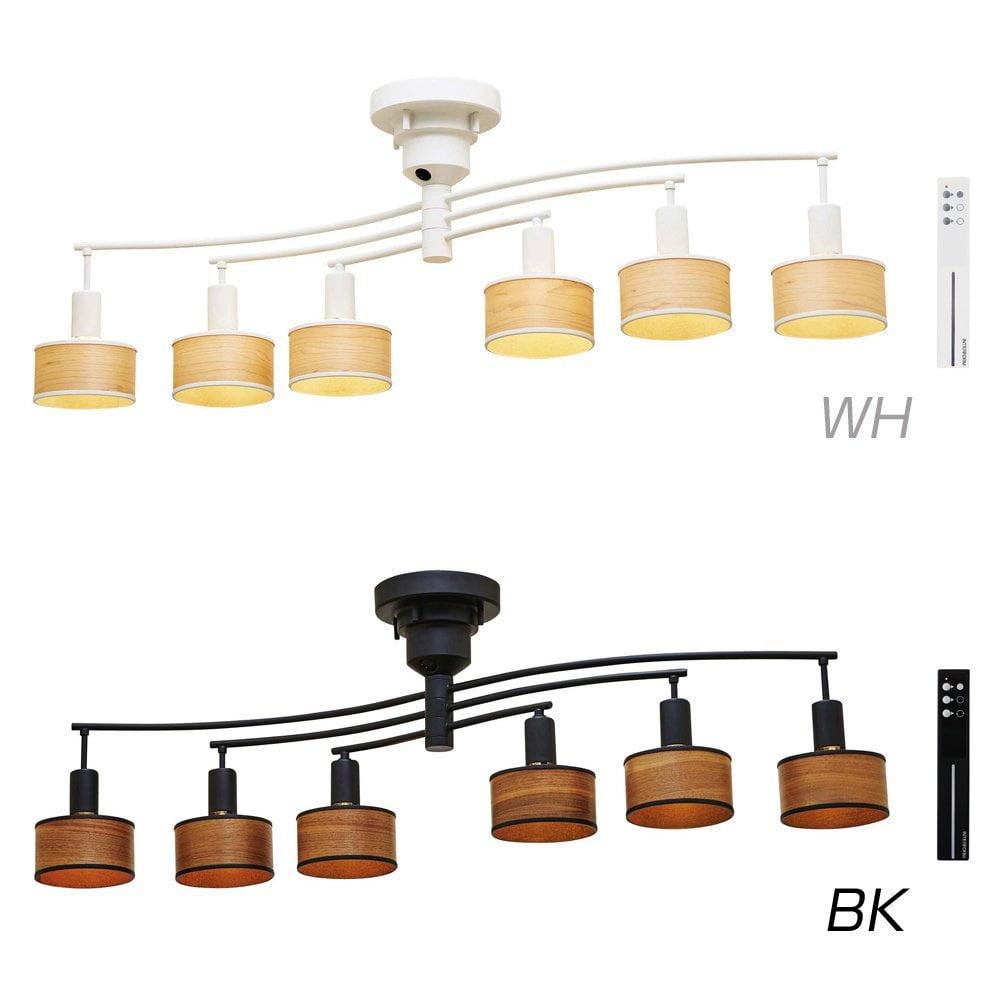 LT-9831 Rosko ロスコ シーリングライト 天井照明 北欧デザイン シンプル