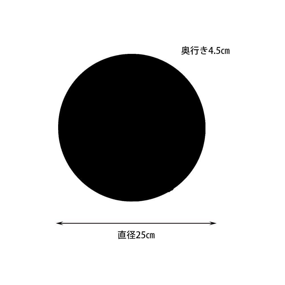 CL-1688 ノルシェ WALL CLOCK 壁掛け時計 電波時計 RADIO CONTROLLED CLOCK