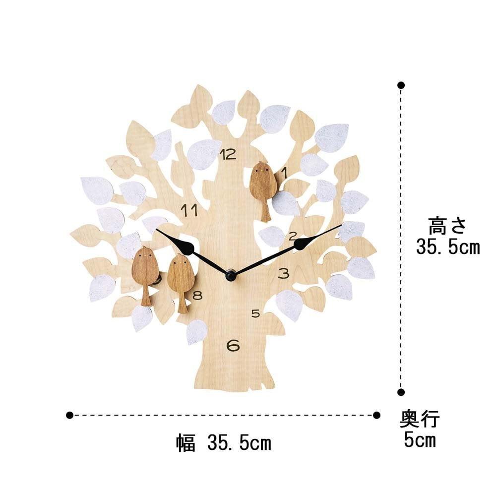 CL-9891 トゥルル 壁掛け時計 振り子時計 モチーフクロック