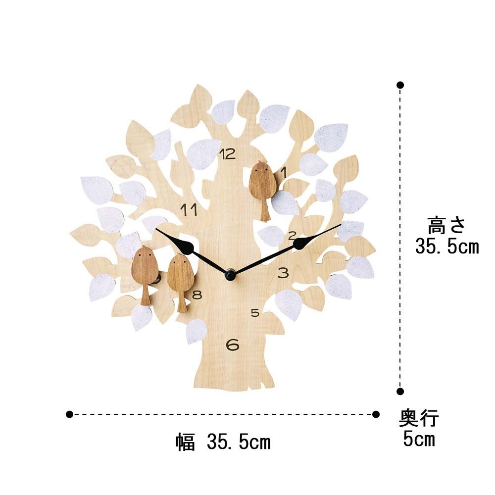 CL-9891 Turul トゥルル 壁掛け時計 振り子時計 モチーフクロック