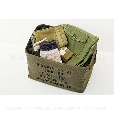 DS-1492 イェーガー 収納ボックス