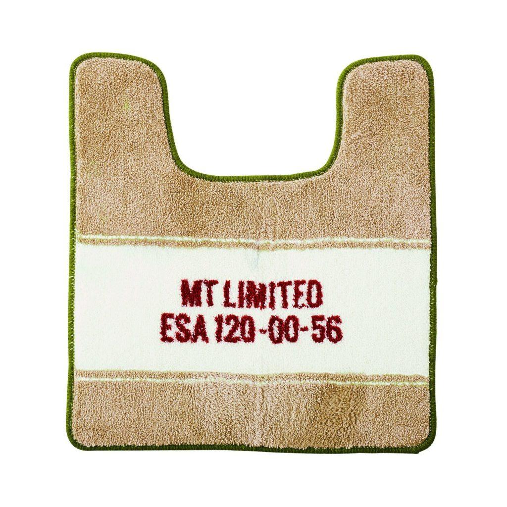 FL-1488 Jager イェーガー トイレマット ミリタリーテイスト