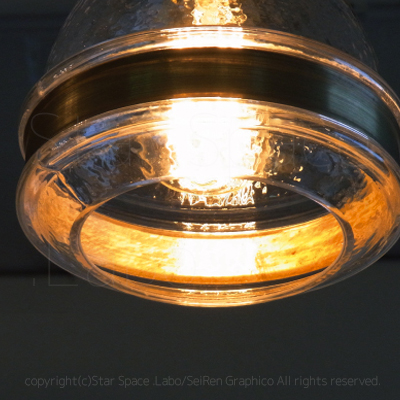 LT-1584 Lleida レリダ ペンダントライト 天井照明