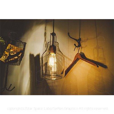 LT-1607 Olite オリテ ペンダントライト 天井照明