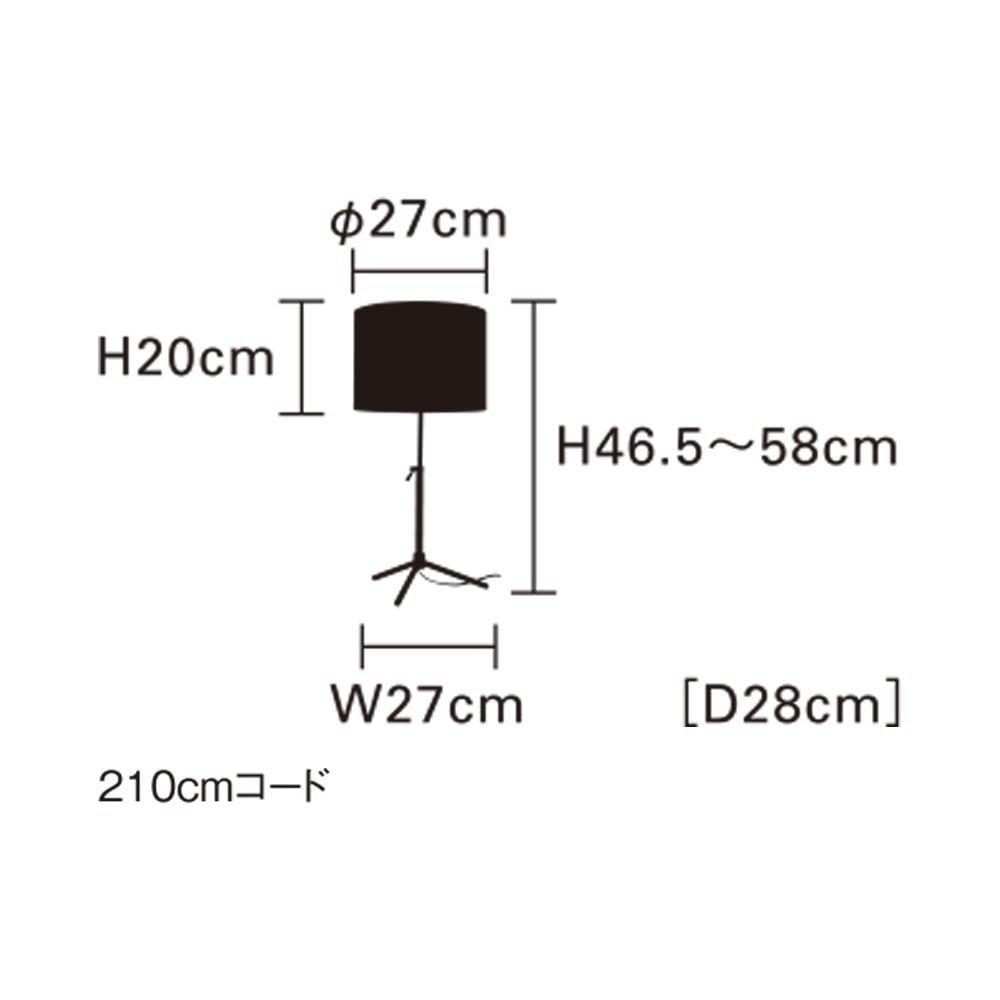 LT-1635 バスロール ランプ S フロアーライト 間接照明