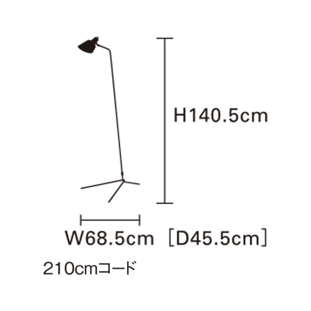 LT-1656 Halver ハルヴァー フロアライト 間接照明