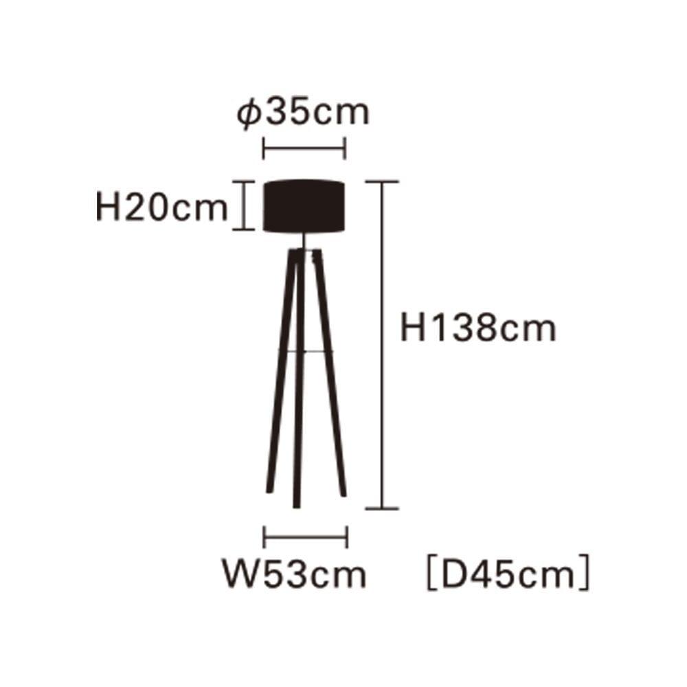 LT-1679 Orrefors (オレフォス) フロアライト 間接照明