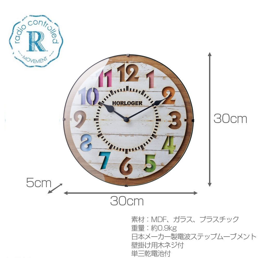 CL-8332 電波時計 RADIO CONTROLLED CLOCK