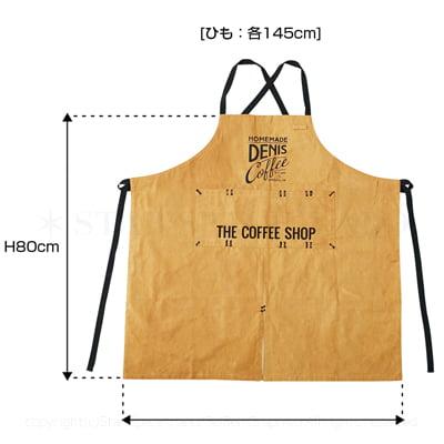 DS-1535 The Coffee Street コーヒーストリート エプロン キッチン雑貨