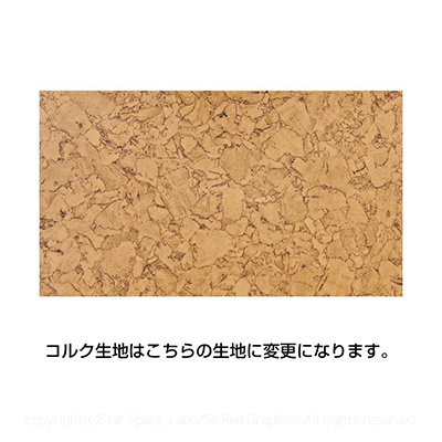 Cozy コジー エプロン キッチン雑貨 ds-1813