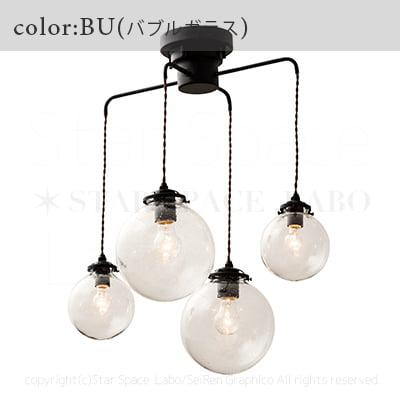 lt-1947 Orelia C シーリングライト 天井照明 アンティーク風