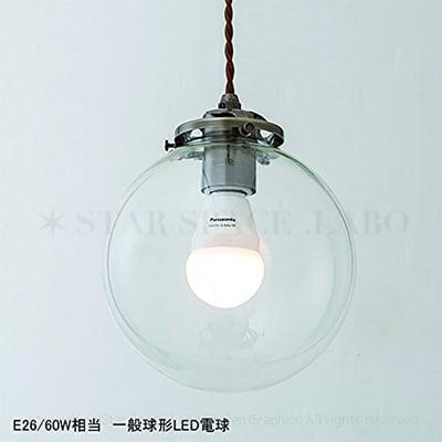 lt-1947 オレリアC シーリングライト 天井照明 アンティーク風