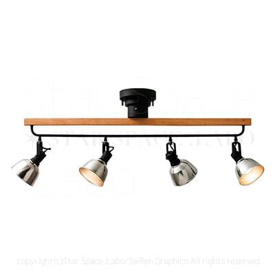 LT-1976 Clohars クロアール シーリングライト 天井照明 北欧デザイン