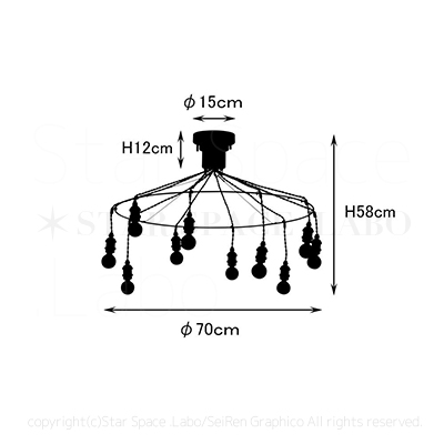 LT-1992 Artesia アーティシア サークル シーリングライト 天井照明 北欧デザイン