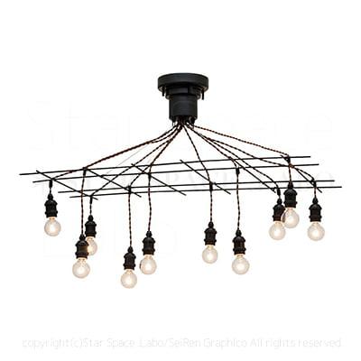 LT-1992 アーティシア サークル シーリングライト 天井照明 北欧デザイン