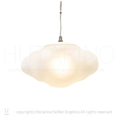 LT-1126 Cloud Lamp クラウドランプ ペンダントライト 天井照明