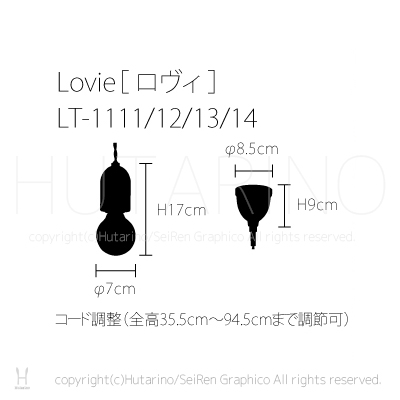 LT-1111 Lovie ロヴィ ペンダントライト 天井照明
