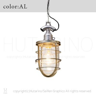 LT-1148 Glass Bau グラスバウ ペンダントライト 天井照明