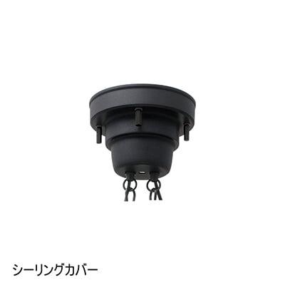 LT-1866 ラボック ペンダントライト 天井照明