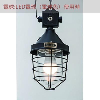 LT-1893 ラディボル ペンダントライト 天井照明