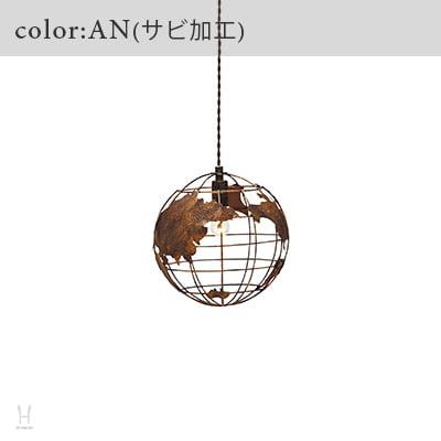 LT-9298 Erde エアデ ペンダントライト 天井照明