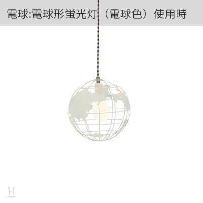 LT-9298 エアデ ペンダントライト 天井照明