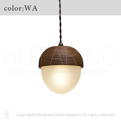 LT-9787 Lommel ロンメル ペンダントライト 天井照明