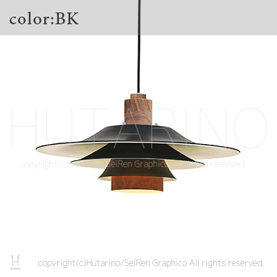 LT-9791 アントリム ペンダントライト 天井照明