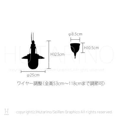 LT-9827 Vancelle(ヴァンセル) ペンダントライト 天井照明