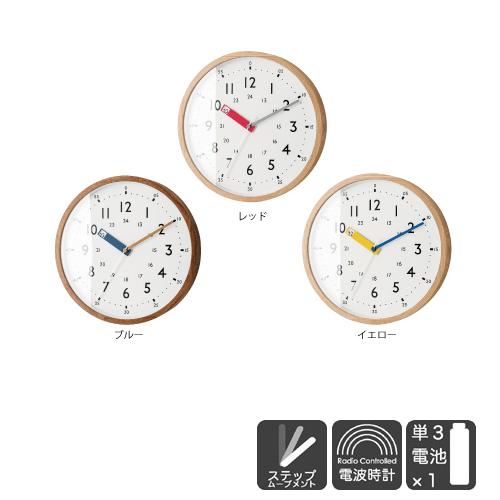 CL-2937 Storuman ストゥールマン WALL CLOCK 壁掛け時計 電波掛け時計Radio controlled clock