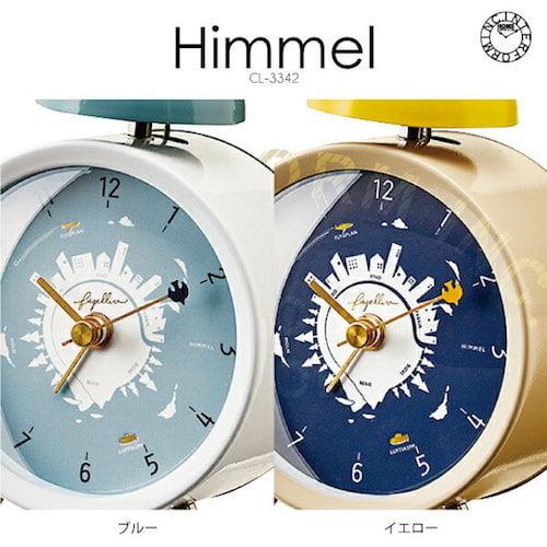 CL-3342 ヒンメル ベル TABLE CLOCK 置き時計 目覚まし時計