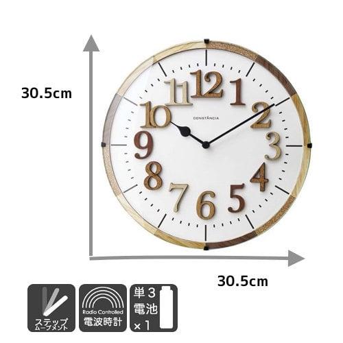 CL-9706 Tiel ティール WALL CLOCK 壁掛け時計 電波掛け時計