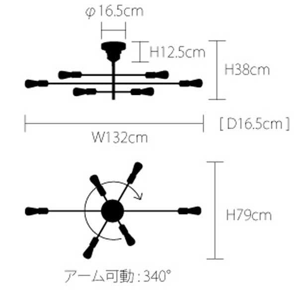 LT-2675 アストル シーリングライト 天井照明