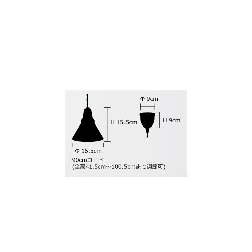 ベルカ ペンダントライト 天井照明