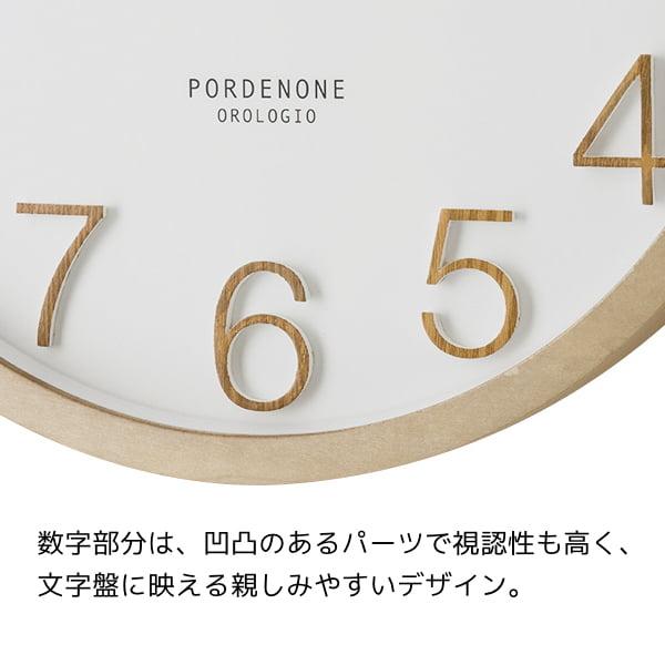 CL-2940 Plock プロック WALL CLOCK 壁掛け時計 電波掛け時計