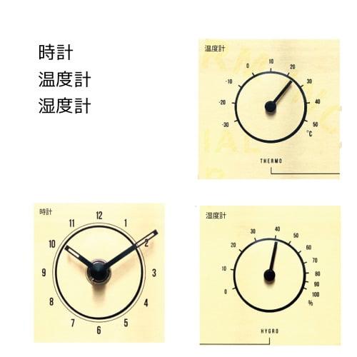 CL-3369 Devon デヴォン TABLE CLOCK 置き時計 温度計 湿度計