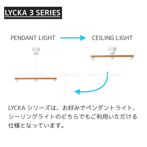 LT-2633 Orelia Lycka 3( オレリア リュッカ 3)