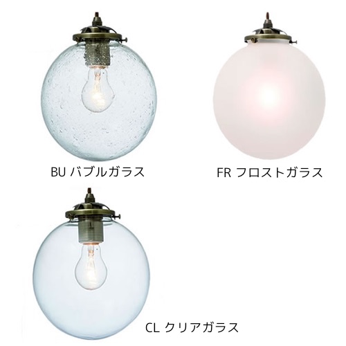 LT-3531 Orelia5 オレリア5 シーリングライト 天井照明