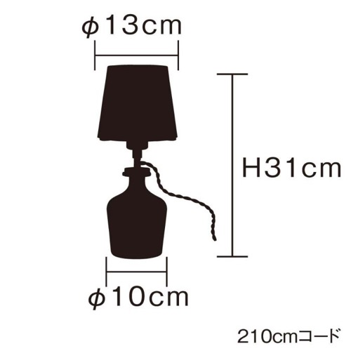 LT-9839 Locheur ロシャール テーブルライト デスクライト 間接照明