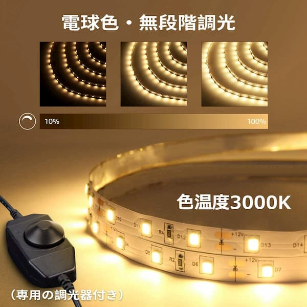 LED テープ ライト lepro