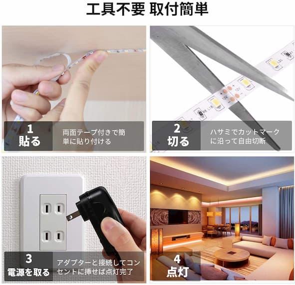 LED テープ ライト