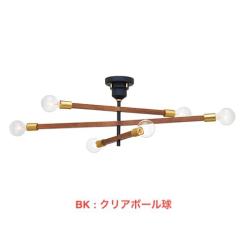 LT-3526 アストル バウム シーリングライト 天井照明